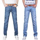 夏季薄款男士牛仔褲直筒修身款長褲青年時尚休閒男款 LR262【歐爸生活館】