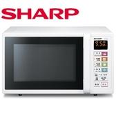 SHARP 25公升燒烤微波爐R-T25JG(W)
