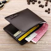 錢包 錢包男短款皮質超薄錢夾頭層拉鏈學生橫款皮夾子新款-三山一舍