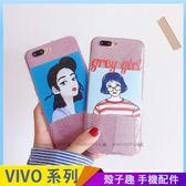 卡通閃粉殼 VIVO V7 V7plus 透明手機殼 眼鏡女孩 帽子女孩 V7+ 保護殼保護套 防摔軟殼