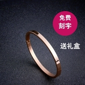 定制刻字手鐲男女韓版情侶手鍊一對閨蜜簡約學生光面手環生日禮物