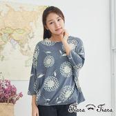 【Tiara Tiara】夏日煙花寬版七分袖上衣(藍/綠/黑)  新品穿搭