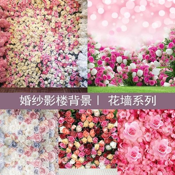 兒童背景布 韓版婚紗攝影背景影樓婚紗主題拍照個性花墻韓式婚紗室內主題壁貼壁紙