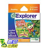 [106美國暢銷兒童軟體] LeapFrog LeapPad Ultra eBook Learn to Read Collection: Fairy Tales