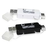 伽利略 Micro USB/USB 雙介面 OTG 讀卡機 RU063