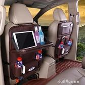 汽車用品創意多功能改裝車載座椅後背收納袋內飾裝飾儲物袋 【全館免運】