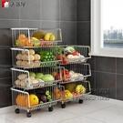 置物架 304不銹鋼蔬菜置物架廚房收納筐落地多層鍋架放水果儲物菜籃架子 每日下殺NMS