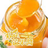 【愛上新鮮】Real完熟芒果醬8罐組(210g/罐)