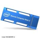 【愛瘋潮】Intel 神經運算棒 2 Neural Compute Stick 2 可串接效能加倍 程式指令集