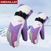 戶外運動滑雪手套男士冬季防滑防水保暖加厚騎車騎行機車手套冬