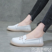 護士鞋小白鞋女2021夏季新款牛筋軟底豆豆鞋舒適防滑不累腳孕婦護士鞋秋 新品 嬡孕哺 免運