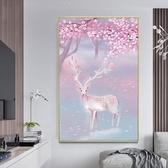 鑽石畫滿鑽貼鑽十字繡麋鹿簡約現代客廳玄關點磚石秀  ATF 極有家