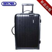 RIMOWA 行李箱出租 SALSA 標準登機箱