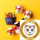中國風平安喜樂創意冰箱貼裝飾品強力吸鐵石磁鐵磁貼【小獅子】
