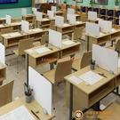 疫情防護裝備神器辦公室桌面隔板學生課桌擋板食堂餐桌吃飯分割板【小獅子】