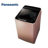 Panasonic 國際牌 NA-V110EB 11公斤 變頻 直立 洗衣機 玫瑰金 公司貨 分期0利率