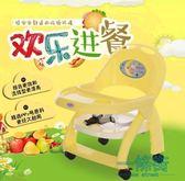 兒童餐桌帶輪可移動寶寶餐椅便攜式兒童桌椅可折疊可升降嬰兒桌子BB凳餐桌【一條街】