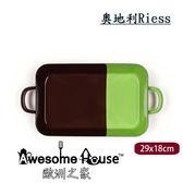 歐洲進口 RIESS 29x18cm 長方形烤盤 - 薄荷巧克力雙色 #0045572