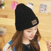 韓國男士冬季帽子女 潮韓版百搭毛線帽黑色加厚保暖針織帽秋冬帽