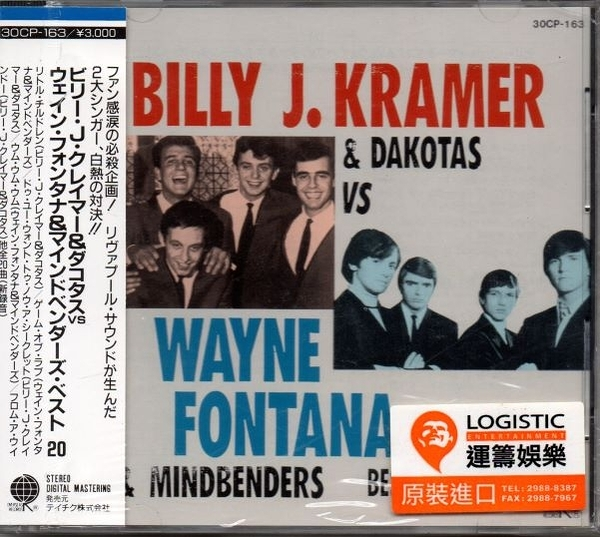 停看聽音響唱片】【CD】BILLY J.KRAMER & DAKOTAS VS WAYNE FONTANA & MINDRENDERS BEST HITS 20