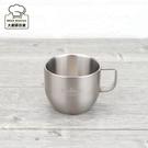Lucuku鈦鑽咖啡杯純鈦隔熱杯200ml馬克杯附耳茶杯-大廚師百貨