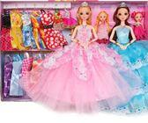 依甜芭比換裝洋娃娃套裝大禮盒女孩公主婚紗衣服兒童玩具別墅城堡【全館滿千折百】