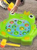 全館免運 打地鼠玩具幼兒益智兒童砸老鼠