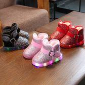 寶寶亮燈雪地靴冬季新款男童鞋子3女孩兒童學步鞋1-5歲半棉鞋  小時光生活館