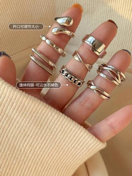 純銀戒指 為晚 重工簡約組合食指純銀戒指女輕奢小眾ins冷淡風個性蹦迪指環【萬聖節限時】