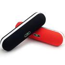 E-books D7 高階款雙喇叭NFC藍芽音箱 黑 紅 / EBEPD092BK / EBEPD092RD