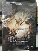 挖寶二手片-P17-313-正版DVD-動畫【麵包超人 :玩具之星的南達與倫妲/劇場版】-國日語發音(直購