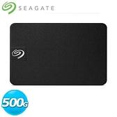 Seagate希捷 Expansion SSD 500GB 行動硬碟(菱紋黑)