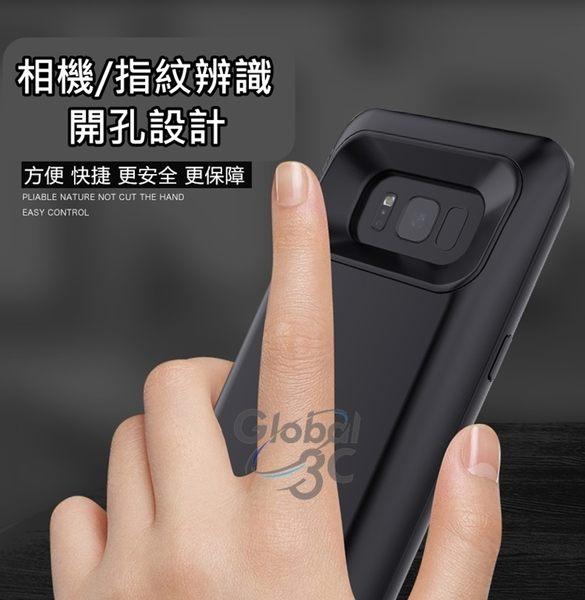 三星 Galaxy S8 S8+ Plus 5500mAh 電池 充電保護殼 背夾電源 背夾電池 無線充電 行動電源