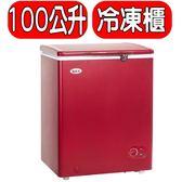 結帳更優惠★KOLIN歌林【KR-110F02】100L臥式冷凍冰櫃