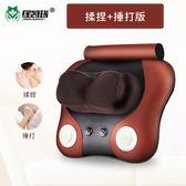 多功能頸椎按摩器儀電動頸部腰部肩部脊椎按摩墊220v