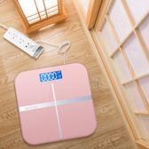 體重秤 可充電電子稱體重秤精準家用健康秤人體秤成人稱重計器準 米蘭街頭 igo