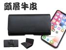CITY BOSS 真皮 頭層牛皮 手機腰掛式皮套 Samsung Note 10+ /Note 10 /Note 9 /Note 8 /Note 5 /A8 /J7 /J5 腰掛皮套