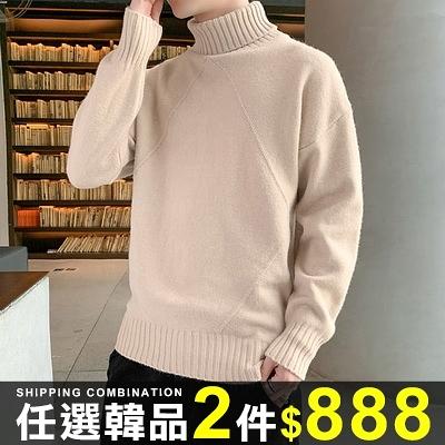 任選2件888ManStyle兩翻領高領針織素面打底內搭毛衣【08SB00095】