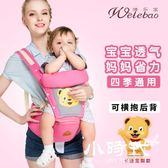 嬰兒背帶通用橫抱式抱娃   N-20