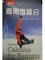 二手書博民逛書店《Commercial Calculus (6th Editio