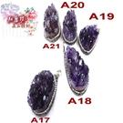 【Ruby工作坊】NO.A17天然五星頂級烏拉圭紫水晶墬鑲鑽「五選一:配件一般金屬 」