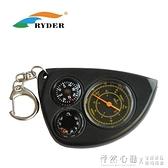 RYDER萊德指南針戶外溫度計旅行地圖測距儀測量儀徒步指北針 怦然心動
