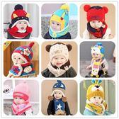 黑五好物節3四5六6七7八8九912個月男嬰兒秋冬帽子0-1歲半2歲女寶寶冬裝13   夢曼森居家