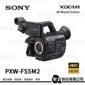 SONY PXW-FS5M2 FS5 II 專業4K攝影機 E接環 Super35 XDCAM 4K HDR 【台灣索尼公司貨】