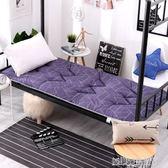 床墊學生宿舍0.9m單人上下鋪1.0m床褥子可折疊1.2m加厚榻榻米睡墊