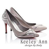 網路平台獨家6折★零碼出清★Keeley Ann黃金比例幾何三角OL真皮尖頭細跟鞋(灰色)-Ann系列