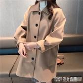 中長款開衫立領毛呢外套女秋冬新款寬鬆學生韓版加厚慵懶呢子大衣 探索先鋒