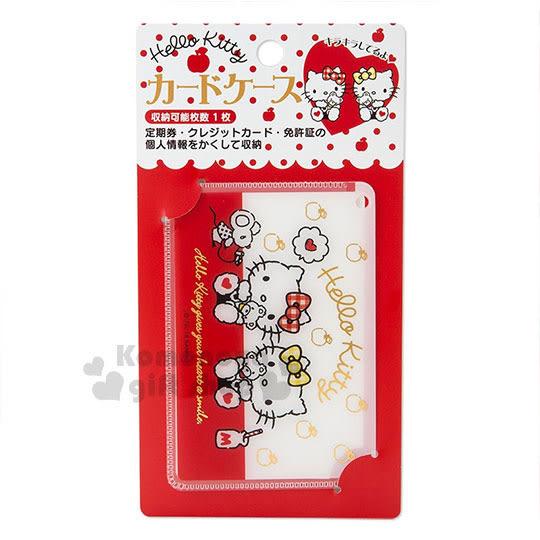 〔小禮堂〕Hello Kitty 日製造型票卡夾《紅白.姊妹.金蘋果.小老鼠》 4901610-64039