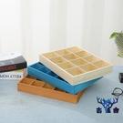 抽屜整理木格子收納盒桌面雜物分格九宮格儲物盒【古怪舍】