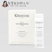 立坽『洗前頭皮調理』台灣萊雅公司貨 KERASTASE卡詩 辣木淨化泥10ml(單支) HS02 HS03